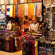 Istanbul Grand Bazaar 08 Poster