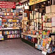 Istanbul Grand Bazaar 13 Poster