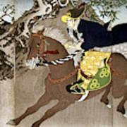 Japan Boshin War, 1868 Poster