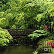 Japanes Garden Reverie Portland Oregon Poster