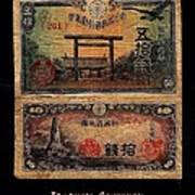 Japanese Currency From World War II Poster