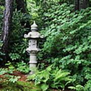 Japanese Garden Lantern Poster