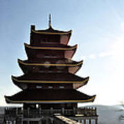 Japanese Pagoda Reading Pa Poster