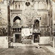 Jerusalem Armenian Church Poster
