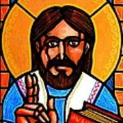 Jesus Icon Eastern Orthodox Poster