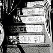 Jewish New York Poster