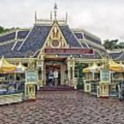 Jolly Holiday Cafe Main Street Disneyland 01 Poster