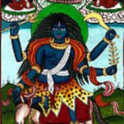 Kal Ratri Poster by Ashok Kumar