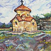 Karmravor Church Vii Century Armenia Poster