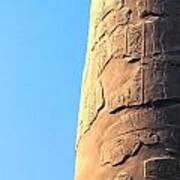 Karnak Temple 21 Poster