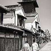 Kawagoe Bell Tower Poster