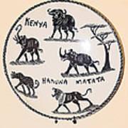Kenya Animals Poster