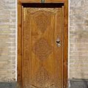 Khiva Door No.12 Poster