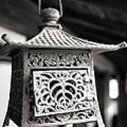 Kita-in Temple Iron Lantern In Kawagoe Poster