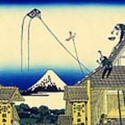Kite Flying Over Mount Fuji Poster