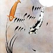 Koi Hikarimono Utsurimono Chinese Good Luck Poster