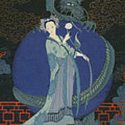 Lady With A Dragon Poster