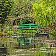 Lake Of Monet Poster