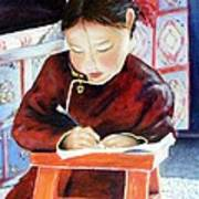 Little Girl From Mongolia Doing Her Homework Poster