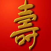 Longevity Chinese Calligraphy Gold On Red Background Poster