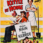 Ma And Pa Kettle At Home, Us Poster Poster