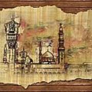Masjid E Nabwi Sketch Poster