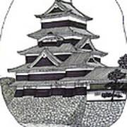 Matsumoto Castle Poster by Frederic Kohli