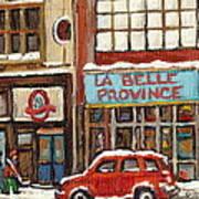 Mcleans Irish Pub Montreal Poster