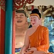 Meditating Buddha In Lotus Position Poster