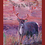 Merry Xmas And Happy New Year Poster