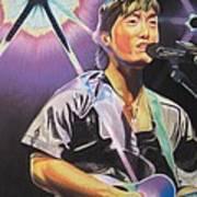 Micheal Kang Poster