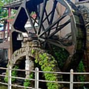 Water Wheel Poster