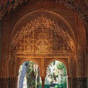 Mirador De Lindaraja La Alhambra Poster
