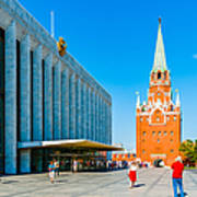Moscow Kremlin Tour - 15 Of 70 Poster