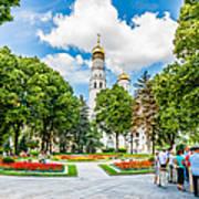 Moscow Kremlin Tour - 59 0f 70 Poster