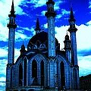 Mosque In Blue Colors Poster