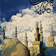 Mosque-madrassa Of Sultan Hassan Poster