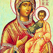 Mother Of Jesus Poster