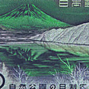 Mount Fuji In Green Poster