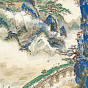 Mt Penglai Mountain Of Immortals Poster