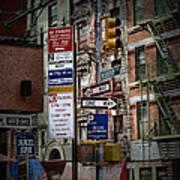 Mulberry Street New York City Poster