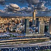 My Sim City Poster