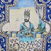 Nader Shah Qajar Ceramic Style Persian Art Poster