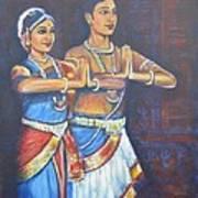 Namaskaaramu Poster