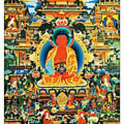 Namo Amitabha Buddha 24 Poster