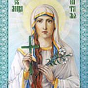 Natalia The Martyr Poster by Natalia Lvova