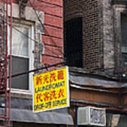 New York Chinese Laundromat Sign Poster