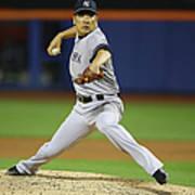 New York Yankees V New York Mets Poster