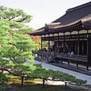 Ninna-ji Temple Garden - Kyoto Japan Poster