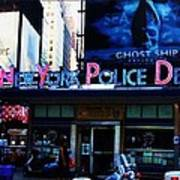 Nypd Time Square Poster